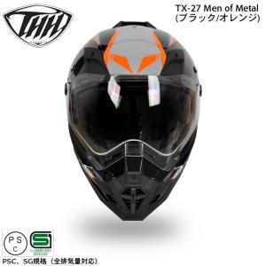 ポイント7倍★送料無料★(THH)  開閉式インナーサンバイザー採用 オフロード ヘルメット TX-27  Men of Metal(ブラック/オレンジ) (PSC SG規格認定)   (THH|teito-shopping|04