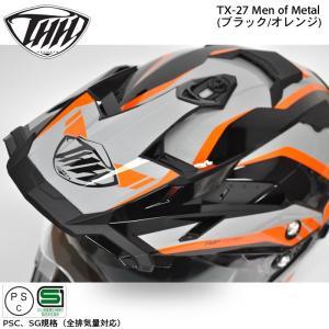 ポイント7倍★送料無料★(THH)  開閉式インナーサンバイザー採用 オフロード ヘルメット TX-27  Men of Metal(ブラック/オレンジ) (PSC SG規格認定)   (THH|teito-shopping|05
