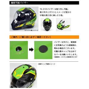 ポイント7倍★送料無料★(THH)  開閉式インナーサンバイザー採用 オフロード ヘルメット TX-27  Men of Metal(ブラック/オレンジ) (PSC SG規格認定)   (THH|teito-shopping|06