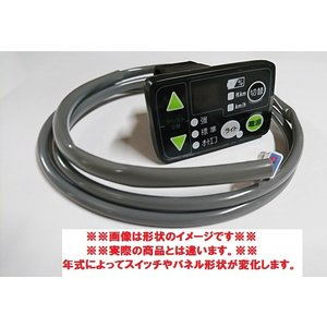 ヤマハ YAMAHA   2014年  PAS Kiss mini miniXL 用 メインスイッチ 電動アシスト自転車のスイッチ部分  補修や交換用に teito-shopping