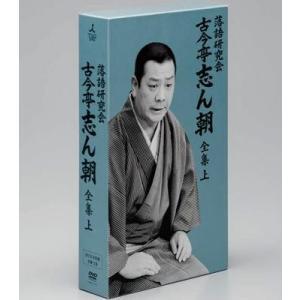 【商品内容】 DVD8枚組・カートンBOX入り・解説書付き  <解説書概要> 豪華解説本...