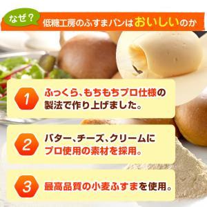 低糖質 ロールパン 10本入り (糖質制限 ダイエット ふすまパン 糖類 オフ カット 低GI ローカーボ 置き換え 食物繊維 レシピ)|teitoukoubou|06