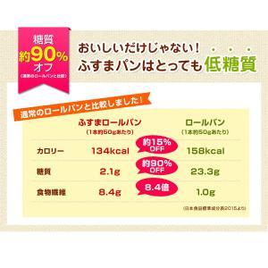 低糖質パン ロールパン 10本 バターロール 小麦ふすま ダイエット 糖質オフ|teitoukoubou|08