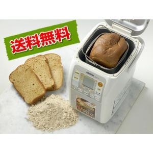 糖質オフのふすまパンミックス5斤分(糖質制限 ふすま粉 ローカーボ)