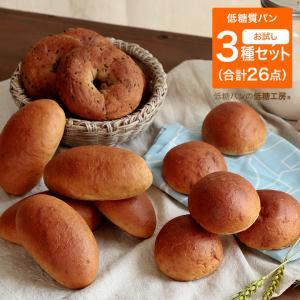低糖工房のパンをご購入いただいている皆様に、いろいろ入ってとってもお得な「低糖工房のパンセット」。い...