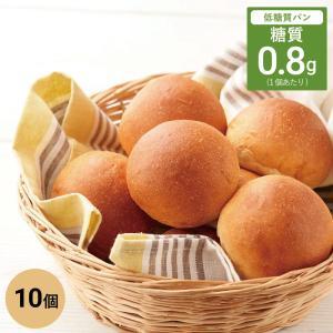 低糖質 大豆パン 10個(1袋10個入り) 低糖質パン(糖質制限 ローカーボ 冷凍パン)