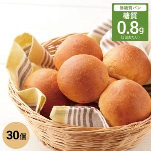 パン 低糖質 大豆パン 30個 糖質制限 ダイエット ダイズ だいず 大豆粉 おから 置き換え 食物...