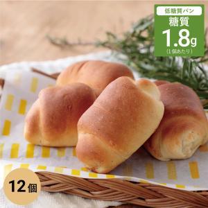 パン 糖質制限 低糖質 ふわふわ 塩パン 12個 植物ファイバー オーツ麦 胚芽 ダイエット ロカボ...