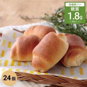 大人気の塩パンが低糖質になって登場しました!食物繊維の純度が高い小麦の繊維をたっぷり使った低糖質ホワ...