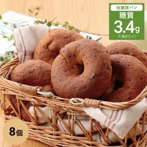 健康素材のふすまとおから使用したもっちり食感が人気の「低糖質ベーグル」に新しい仲間が登場!「低糖質ご...