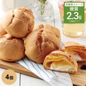 糖質79%オフ シュークリーム カスタード 4個 糖質制限 ダイエット 置き換え おかし お菓子 ス...