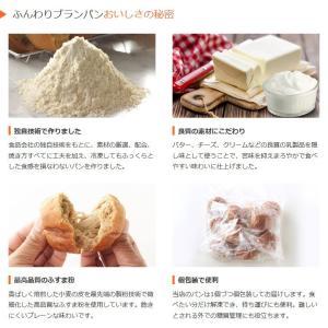 パン 糖質制限 糖質オフ ふんわり ブランパン 10個 小麦ふすま フスマ粉 ダイエット ロカボ 糖類 カット 食品 食事制限 置き換え 減量 ロールパン|teitoukoubou|03