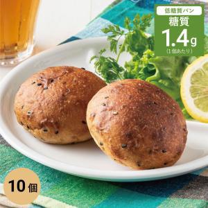 パン 糖質制限 糖質オフ ふんわりブランパン ごま 10個 小麦ふすま フスマ粉 ダイエット ロカボ...
