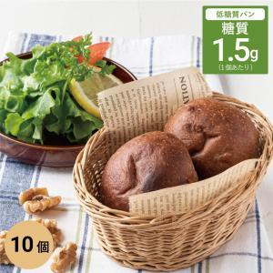 パン 糖質制限 糖質オフ ふんわりブランパン くるみ 10個 小麦ふすま フスマ粉 ダイエット ロカ...