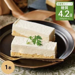糖質制限 低糖質 レアチーズ ケーキ おやつ 糖質 オフ カット 置き換え ダイエット 食品 ロカボ...