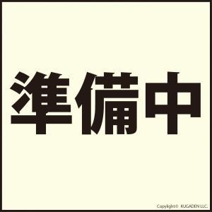 個人印鑑 チタン・光沢ブラック12mm(少し大きめの認印など)|tekakiya