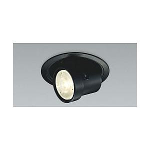 ☆『新品・未使用・未開封品、外箱に少々傷み有り』 3台限り! コイズミ照明 ADE951028 LEDスポットライト ランプ別売り|tekarimasenka