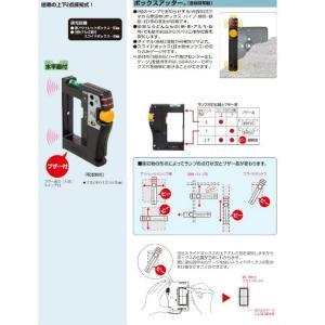 未来工業 BUT-1N ボックスアッター 金属探知器  『BUT1N』