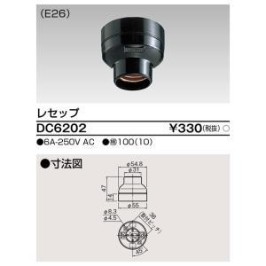 東芝 DC6202 レセップ シーリング/防水/フロア他|tekarimasenka