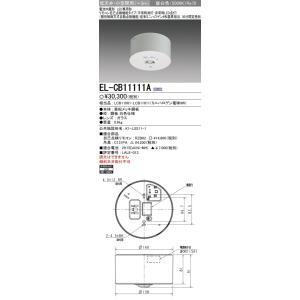 10台セットの販売です。  (他メーカー相当品) 東芝ライテック LEDEM09821N パナソニッ...