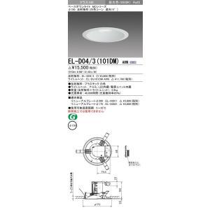 EL-D04/3(100DM)AHN 代替品  ●商品は EL-D04/3(本体)とEL-DU101...