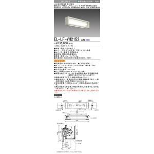 ●ランプ種類:LDL20x2 ●定格:固定出力 ●光色:昼白色(5000K) ●定格電圧 (V):A...