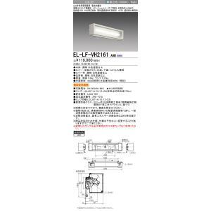●ランプ種類:LDL20x1 ●定格:固定出力 ●光色:昼白色(5000K) ●定格電圧 (V):A...