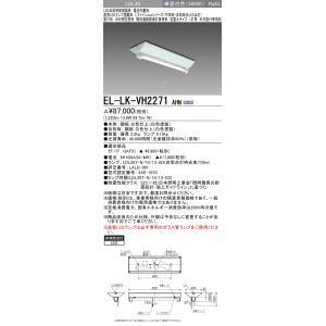 ●ランプ種類:LDL20x1 ●光色 : 昼白色(5000K) ●定格 : 固定出力 ●定格光束 (...
