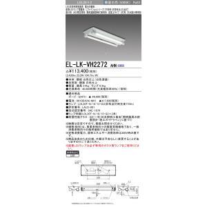 ●ランプ種類:LDL20x2 ●光色 : 昼白色(5000K) ●定格 : 固定出力 ●定格光束 (...