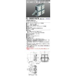 ●明るさ:クラス6000(メタルハライドランプ1000W器具相当) ●光色:昼白色(5000K) ●...