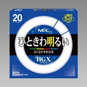 NEC 10本入 FCL20EX-D/18-X 3波長形昼光...