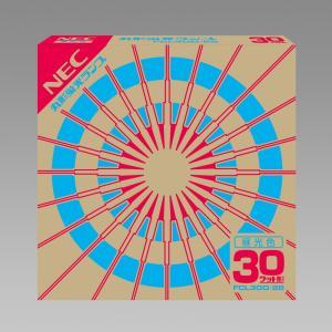 NECライティング FCL30D/28 昼光色 ライフライン 環形30形 環形スタータ形 『FCL30D28』 『NEC』