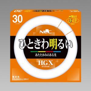 NECライティング FCL30EX-L/28-X 3波長形電球色 ライフルックHGX 丸形30形 環形スタータ形 『FCL30EXL28X』 『NEC』