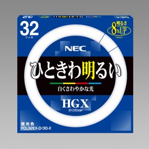 NECライティング FCL32EX-D/30-X 3波長形昼光色 ライフルックHGX 丸形32形 環形スタータ形 『FCL32EXD30X』 『NEC』