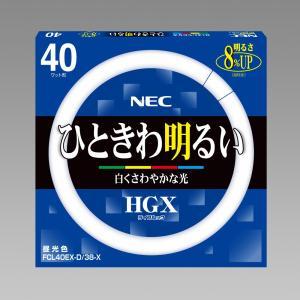 NECライティング FCL40EX-D/38-X 3波長形昼光色 ライフルックHGX 丸形40形 環形スタータ形 『FCL40EXD38X』 『NEC』