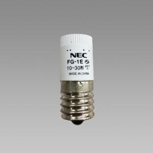 NECライティング FG-1E-C 点灯管 E形 グロースタータ 『FG1EC』