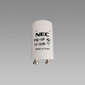 NECライティング FG-1P-C 点灯管 P形 グロースタータ 『FG1PC』