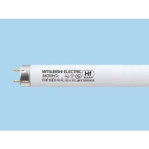 三菱 オスラム FHF16EX-N-H 3波長形昼白色 ルピカライン 直管蛍光灯ランプ FHF16形 Hf蛍光ランプ 高周波点灯用『FHF16EXNH』