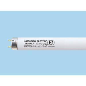 三菱 オスラム FHF32EX-N-H 3波長形昼白色 ルピカライン 直管蛍光灯ランプ FHF32形 Hf蛍光ランプ 高周波点灯用 『FHF32EXNH』