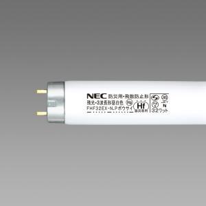 NECライティング 25本入 FHF32EX-N.Pボウサイ 防災用残光蛍光ランプ 飛散防止ランプ 昼白色 FHF32形 HF蛍光ランプ 『 FHF32EXNPボウサイ』『NEC』|tekarimasenka