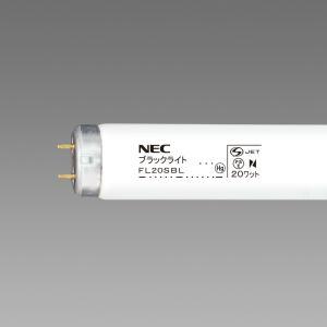NECライティング  FL20SBL ブラックライト 捕虫器用蛍光ランプ 直管FL20形 グロースタータ形 『NEC』