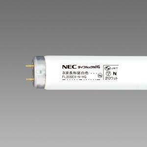 NEC 【25本セット】 FL20SEX-N-HG(FL20...