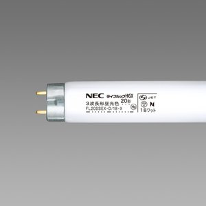 NEC FL20SSEX-D/18-X(FL20SSEXD18X) 3波長形昼光色  直管FL20形 直管スタータ形