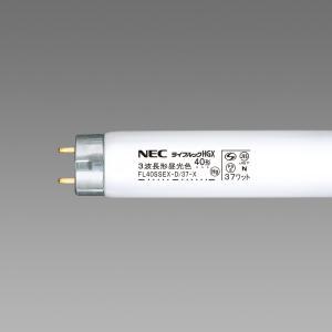 NECライティング 25本入 FL40SSEX-D/37-X 3波長形昼光色 ライフルックD-HGX 直管蛍光灯ランプ FL40形 グロースタータ形 『FL40SSEXD37X』 『NEC』|tekarimasenka