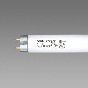 NECライティング FL40SSW/37 25本入 白色  ライフライン 直管FL40形 スタータ形 『FL40SSW37』 『NEC』