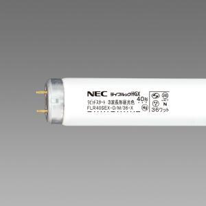 NEC FLR40SEX-D/M/36-X(FLR40SEX...
