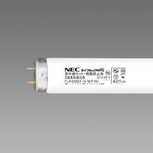 NEC FLR40SEX-N/M.P/NU(FLR40SEX...
