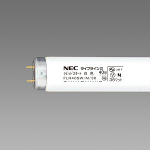 NECライティング 25本入 FLR40SW/M/36 白色 ライフラインII 直管蛍光灯ランプ FLR40形 ラビットスタート形 『FLR40SWM36』『NEC』|tekarimasenka
