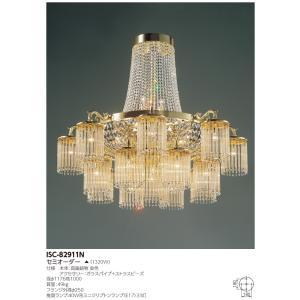 東芝ライテック(TOSHIBA)  ISC-82911N (ISC82911N) シャンデリア 商品代引以外の決済方法のみ受付|tekarimasenka