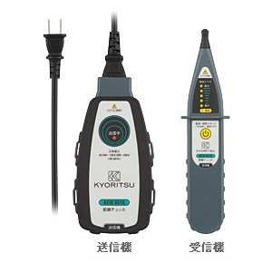 <ポイント3倍> 共立電気計器 KEW8510 『8510』 配線チェッカー tekarimasenka